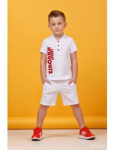 Комплект летний для мальчиков белого цвета с красной надписью